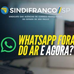 WhatsApp fora do Ar e agora?